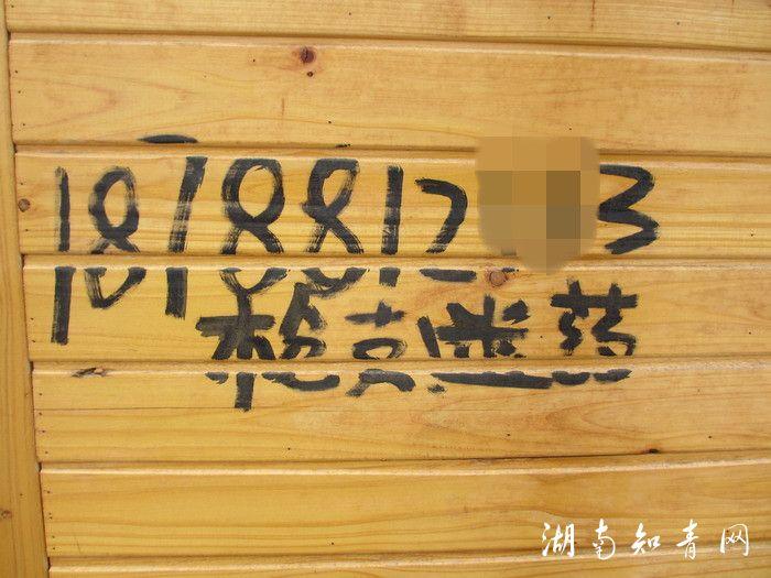 IMG_0552_副本.jpg